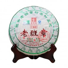 2017, Лаобаньчжан, 357 г/блин, шэн, ч/ф Чэньшэн Хао
