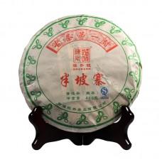 2013, дер. Баньпо, 400 г/блин, шэн, ч/ф Чэньшэн Хао