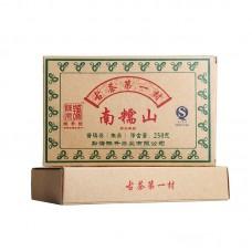 2013, Наньношань, 250 г/кирпич, шэн, ч/ф Чэньшэн Хао