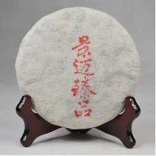 2016, Цзинмайшанец, 200 г/блин, шэн, ч/ф Юньчжан