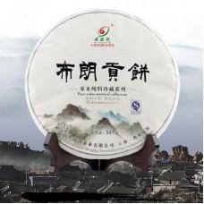 2015, Царский лист Буланшаня, 357 г/блин, шэн, ч/ф Юньюань Хао