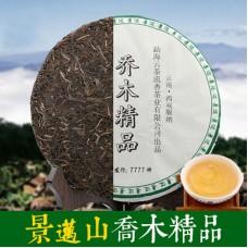 2015, Отборное сырьё с прямоствола, 357 г/блин, шэн, ч/ф Юньюань Хао