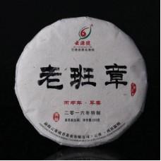 2016, Лаобаньчжан, 200 г/блин, шэн, ч/ф Юньюань Хао