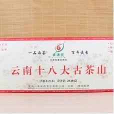 2014, Восемнадцать Чайных Гор Юньнани (полный набор), 2,34 кг/комплект, шэн, ч/ф Юньюань Хао