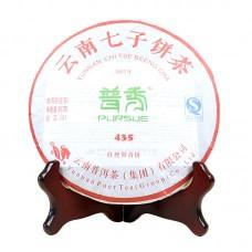 2013, Лента Красного Шёлка, 357 г/блин, шэн, ч/ф Pursue