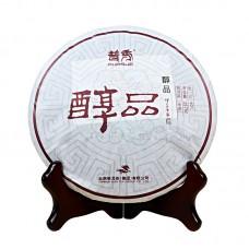 2014, Традиции Юньнани, 357 г/блин, шэн, ч/ф Pursue