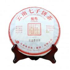 2015, Лента Красного Шёлка, 357 г/блин, шэн, ч/ф Pursue
