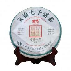 2012, Первый ранг, 357 г/блин, шэн, ч/ф Pursue