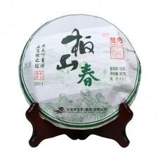 2014, Весна в Баньшане, 357 г/блин, шэн, ч/ф Pursue