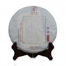 2016, Очарование Медовых Цветов, 357 г/блин, белый чай, ч/ф Дэфэн Чан