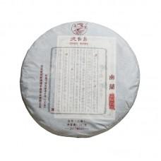 2017, Орхидея Юлань, 357 г/блин, белый чай, ч/ф Дэфэн Чан