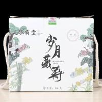 2018, Долголетие, шоумэй, 300 г/коробка, белый чай, ч/ф Мяогунтан