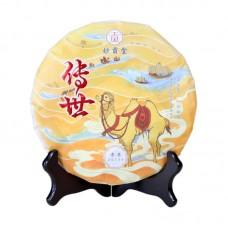 2018, Шоумэй из Фудина, 300 г/блин, белый чай, ч/ф Мяогунтан