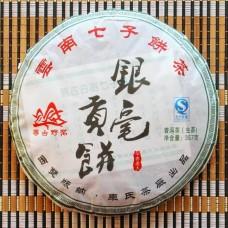 2015, Снежный ворс, 357 г/блин, белый чай, ч/ф Сыю