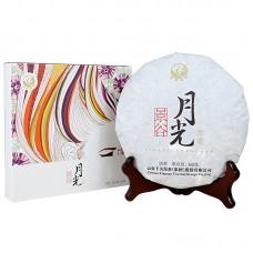 2017, Цзингуйский ЮГБ, 360 г/коробка, белый чай, ч/ф Сягуань