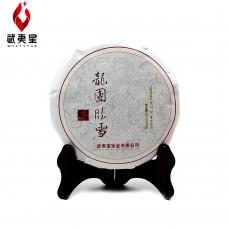 2018, Отборный лунтань, класс 1, 350 г/блин, белый чай, ч/ф Уи Син