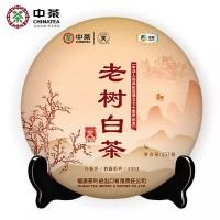 2019, Белый чай старого дерева, сорт 5901, 357 г/блин, белый чай, ч/ф Чжунча