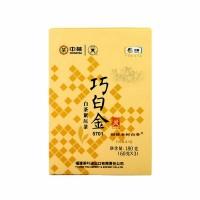 2021, Слиток платины, 180 г/коробка, белый чай, ч/ф Чжунча