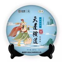 2018, Страж Буддизма, 357 г/блин, белый чай, ч/ф Чжунча
