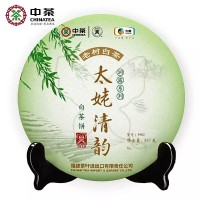 2020, Колыбельная матушки (5902), 357 г/блин, белый чай, ч/ф Чжунча