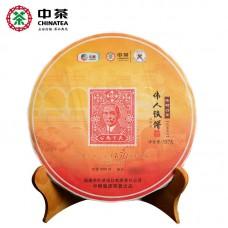 2016, К 150-летию Сунь Ятсена, 357 г/блин, белый чай, ч/ф Чжунча