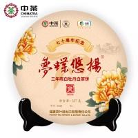 2020, 5223 баймудань, урожай 2017, 357 г/блин, белый чай, ч/ф Чжунча