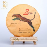 2019, Красная книга, 300 г/блин, белый чай, ч/ф Чуаньчэн