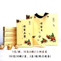 2020, Пять добротелей, 150 г/коробка, белый чай, ч/ф Чуаньчэн