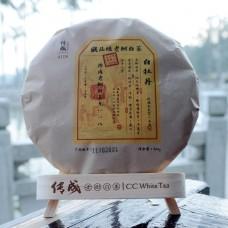 2017, Баймудань со старых деревьев 9118, 300 г/шт, белый чай, ч/ф Чуаньчэн