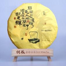 2018, Шоумэй-трёхлеток со старых деревьев, 300 г/блин, белый чай, ч/ф Чуаньчэн