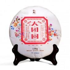 2015, Большой подарок, 1,5 кг/блин, белый чай, ч/ф Чуаньчэн