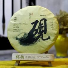 2018, Гунмэй высш.сорт, 300 г/блин, белый чай, ч/ф Чуаньчэн