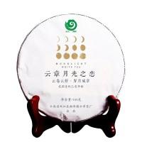 2019, Лунный странник, 100 г/блин, белый чай, ч/ф Юньчжан