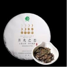 2020, Лунный странник, 357 г/блин, белый чай, ч/ф Юньчжан