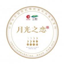 2021, Лунный странник, 357 г/блин, белый чай, ч/ф Юньчжан
