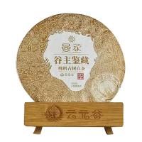 2019, Деревенские традиции, 300 г/блин, белый чай, ч/ф Юньюаньгу