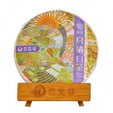 2019, Колорит Юньнани, сырьё 2018, 357 г/блин, белый чай, ч/ф Юньюаньгу