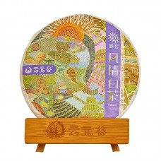 2019, Колорит Юньнани, сырьё 2018, подарочный, 357 г/блин, белый чай, ч/ф Юньюаньгу