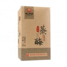 2017, Второй сорт (обработка паром), 450 г/упаковка, зелёный чай, ч/ф Пумэнь