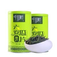 2018, Люань гуапянь, 130 г/банка, зелёный чай, ч/ф Цяньшань Е