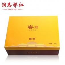 2017, Семья Императора, 180 г/коробка, красный чай, ч/ф Жуньсы Кимун