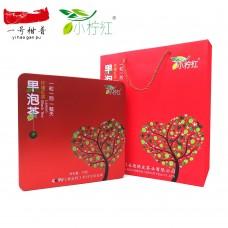 2018, Дяньхун в Лимоне, 75 г/коробка, красный чай, ч/ф Ихао Ганьпу