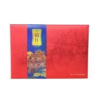 2020, Красный терем, 300 г/коробка, красный чай, ч/ф Людачашань