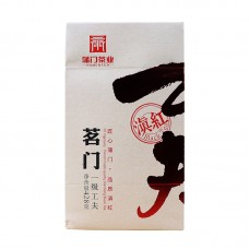 "2017, Минмэнь (""гунфу дяньхун""), 428 г/коробка, красный чай, ч/ф Пумэнь"