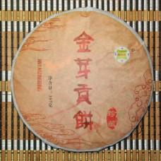 2015, Золотая почка, 357 г/блин, красный чай, ч/ф Сыю