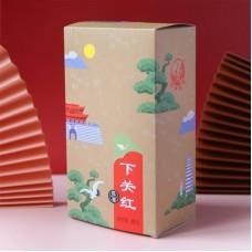 2020, Красные иголки, 300 г/коробка, красный чай, ч/ф Сягуань