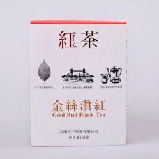 2014, Золотые нити, 100 г/шт, красный чай, ч/ф Фэннин