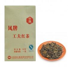 2016, Дяньхун Гунфу Экстра, 500 г/шт, красный чай, ч/ф Фэнпай