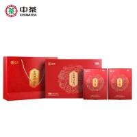 2020, Ароматные иглы, 200 г/коробка, красный чай, ч/ф Чжунча
