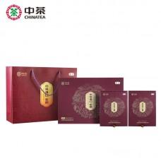 2020, Цзыцзюань фиолетовый, 200 г/коробка, красный чай, ч/ф Чжунча